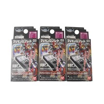 Bandai Digimon iD Plate 03 for Digimon Savers Digivice IC 2006 Japan Rare 3 pcs - $64.35