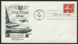 #C60 7c Jet Airliner, Artmaster-Addressed FDC **ANY 4=FREE SHIPPING** - $1.00