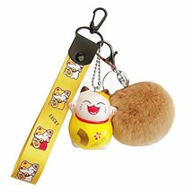 LinaLife Superstar Favorite Multi-Purpose Hand Wrist Strap with Fur Ball... - $13.55