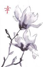 Akimova: MAGNOLIA , original, black&white, flower, ink, chineese brush - $5.00