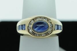 Designer DC Yellow Gold Cabochon Sapphire Diamond Halo Ring (Size 5 3/8) - $465.00
