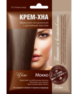 Henna cream in finished form, with burdock oil. Mokko color. 50 ml. - $10.00