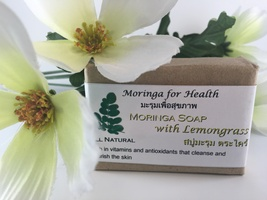 Leaves of Hope Moringa Soap with Lemongrass - Handmade, Natural Ingredients - $6.95