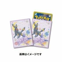 *Pokemon card game deck shield Efi & Blackie Flower 64 pieces - $36.25