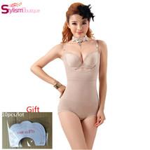 Floral Body Bodysuits Body For Women Shaper Pulling Underwear Plus Size ... - $16.00