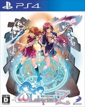 PS4 D3 Publisher Omega Labyrinth Z SONY - $75.33