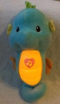 Fisher Price Baby Toy Seahorse Soothe and Glow Crib Nursery Stuffed Anim... - $18.80