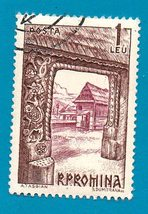 Romania Stamp (used) 1 L Outdoor Museums - Houses Scott # 1595   - $1.99