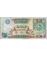 QATAR 1996 SERIES FIVE HUNDRED  RIYALS NOTE IN VERY NICE GRADE WITH CENT... - $173.25