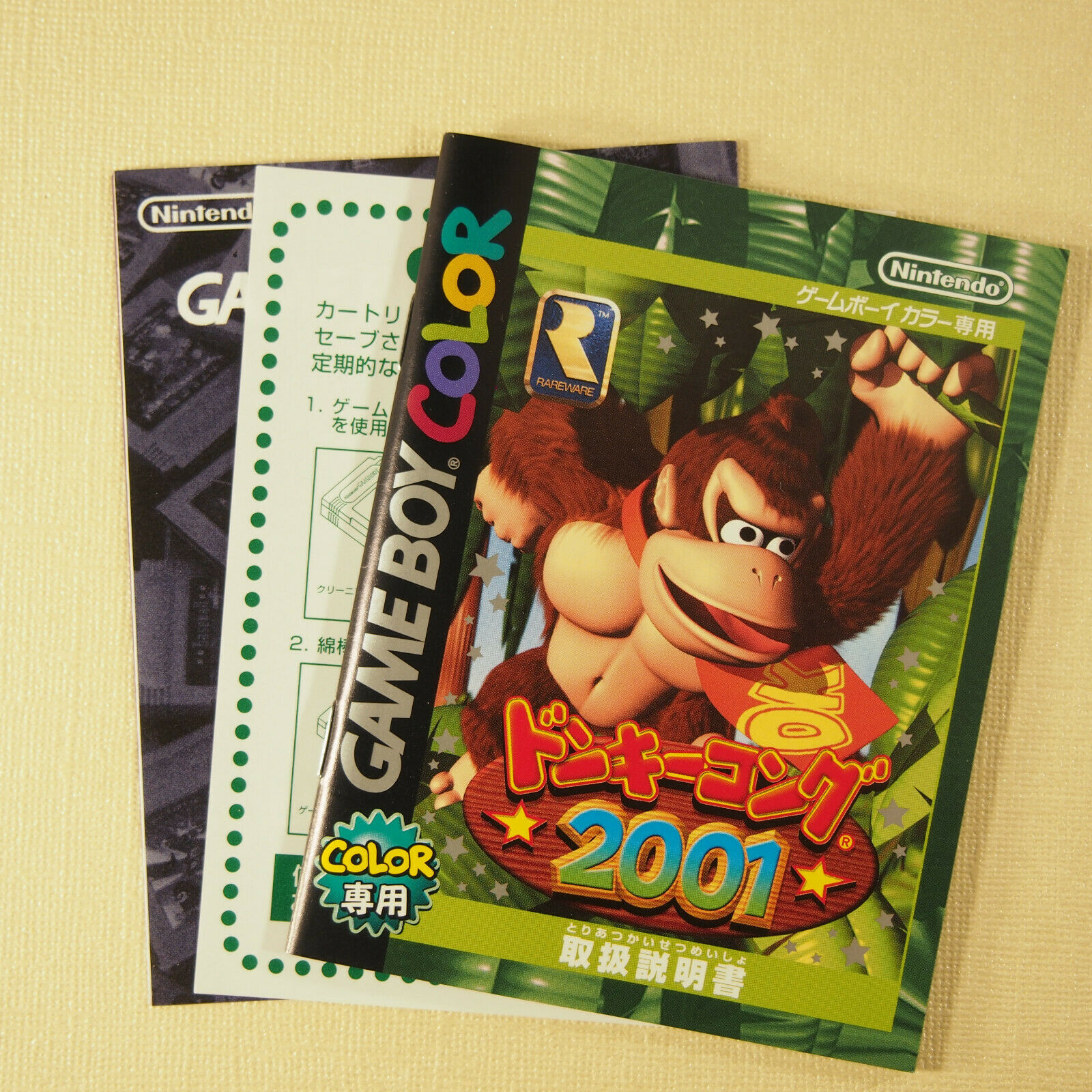Donkey Kong 2001 Complete in Box (Nintendo Gameboy Color GBC, 2001) Japan image 8