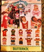 Butterick Cabbage Patch Kids Christmas Ornaments Variety Doll Pattern Un... - $7.69