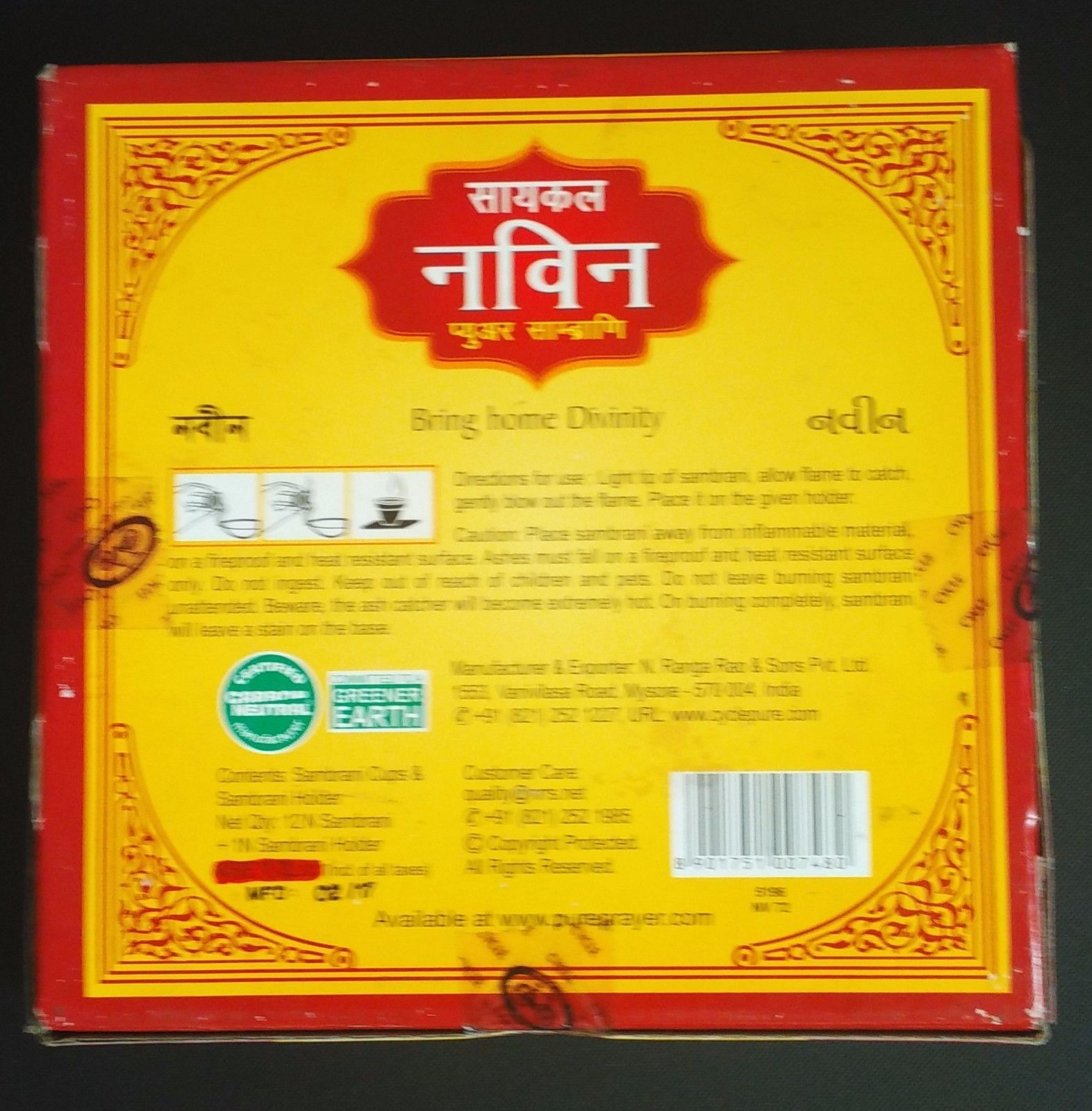 Cycle Navin sambrani dhoopbatti dhoop sticks and 50 similar