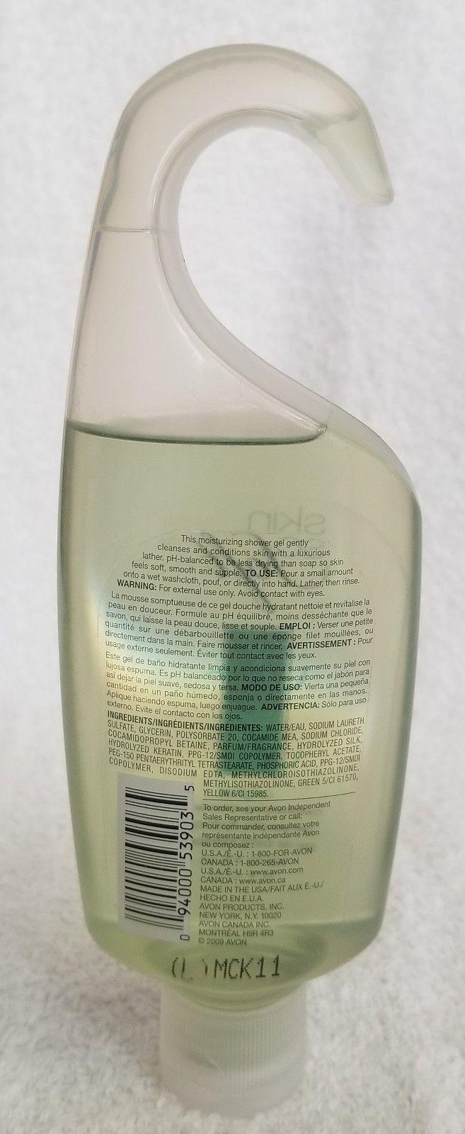 Avon Skin So Soft ORIGINAL Moisturizing Shower Gel Smooth Skin 5 oz/150mL New
