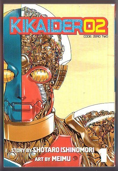 Primary image for Kikaider Code 2 Volume 1 By Cmx Manga Kikaida English Adaptation Mature Readers