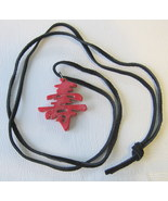 Chinese Carved Red Figure Necklace with Suade Chain - $4.50