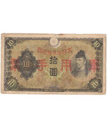 Hong Kong Japanese Occupation  10 Yen Note BN9-2  P#M6 - €10,70 EUR
