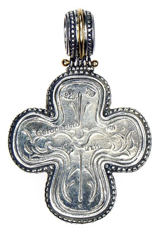 Gerochristo 5005 - Solid 18K Gold & Sterling Silver Byzantine Cross Pendant  image 2