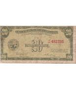 PHILIPPINE Paper Money: CENTRAL BANK PHILS. 1949 20 centavos - ₹355.93 INR