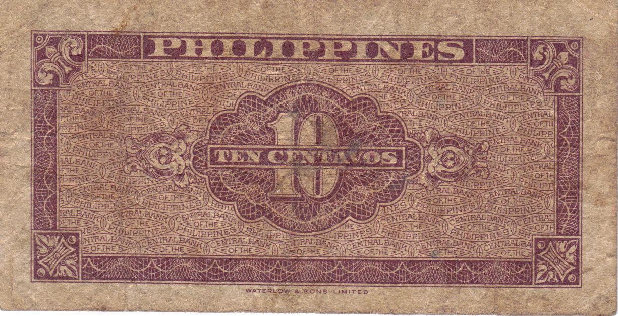 PHILIPPINE Paper Money: CENTRAL BANK PHILS. 1949 10 centavos