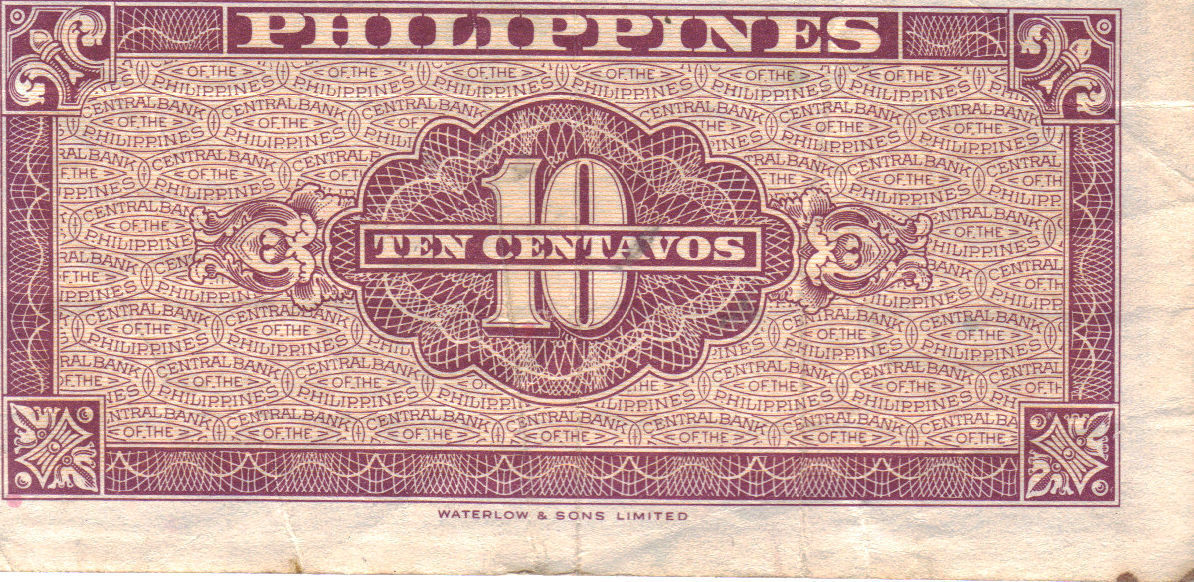 PHILIPPINE Paper Money: CENTRAL BANK PHILS. 1949 10 centavo