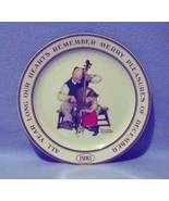 Hallmark Norman Rockwell Merry Pleasures Collector's Plate 1981 - $8.99
