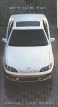 1996 Lexus ES 300 LUXURY VALUE PACKAGE brochure catalog US - $6.00