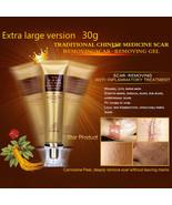 LanBeNa™ - TCM SCAR AND ACNE MARK REMOVAL GEL OINTMENT (30g) Acne Scar C... - $9.41