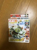 Beyblade Dragoon G Revolution A-89 Fighting Left turn Takara Tomy toys - $195.79