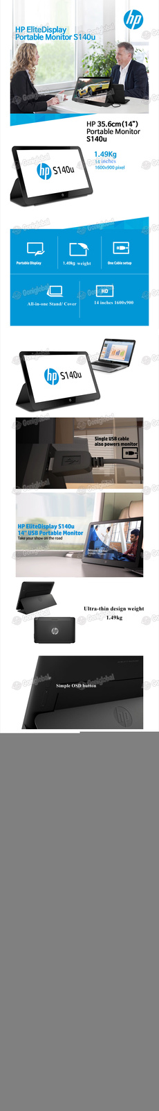 HP HP EliteDisplay S140U 14inch Portable Monitor / USB Type / Laptop Sub Monitor
