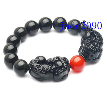 Free Shipping -  Handcrafted Grade AAA Natural black with Red Jadeite Ja... - $20.99