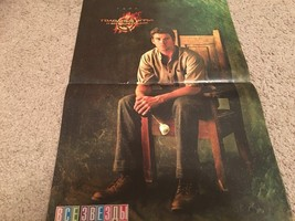 Liam Hemsworth teen magazine poster clipping Hunger Games wooden chair Bravo