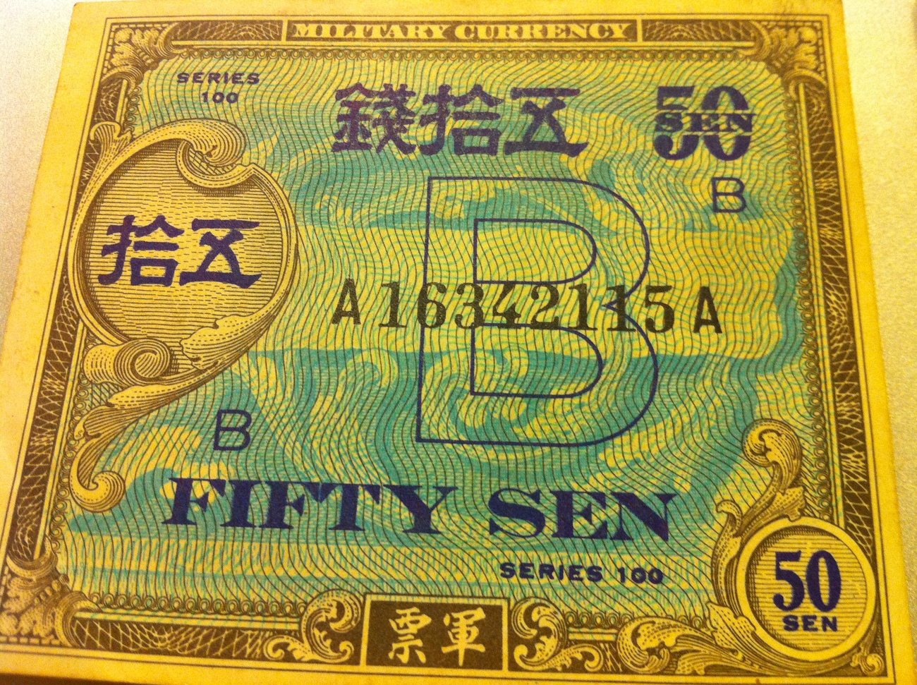 MPC FROM WWII - JAPAN OCCUPATION - 50 SEN NOTE -  BTR CIRC