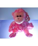 Sunset Ty Beanie Baby MWMT 2006 - $6.99