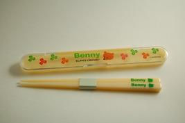 Japanese Chopsticks (Benny) - $6.98