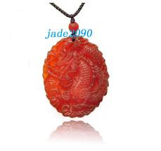 Free Shipping - Amulet AAA Grade  good luck Natural Red jade Dragon Natural red  - $19.99