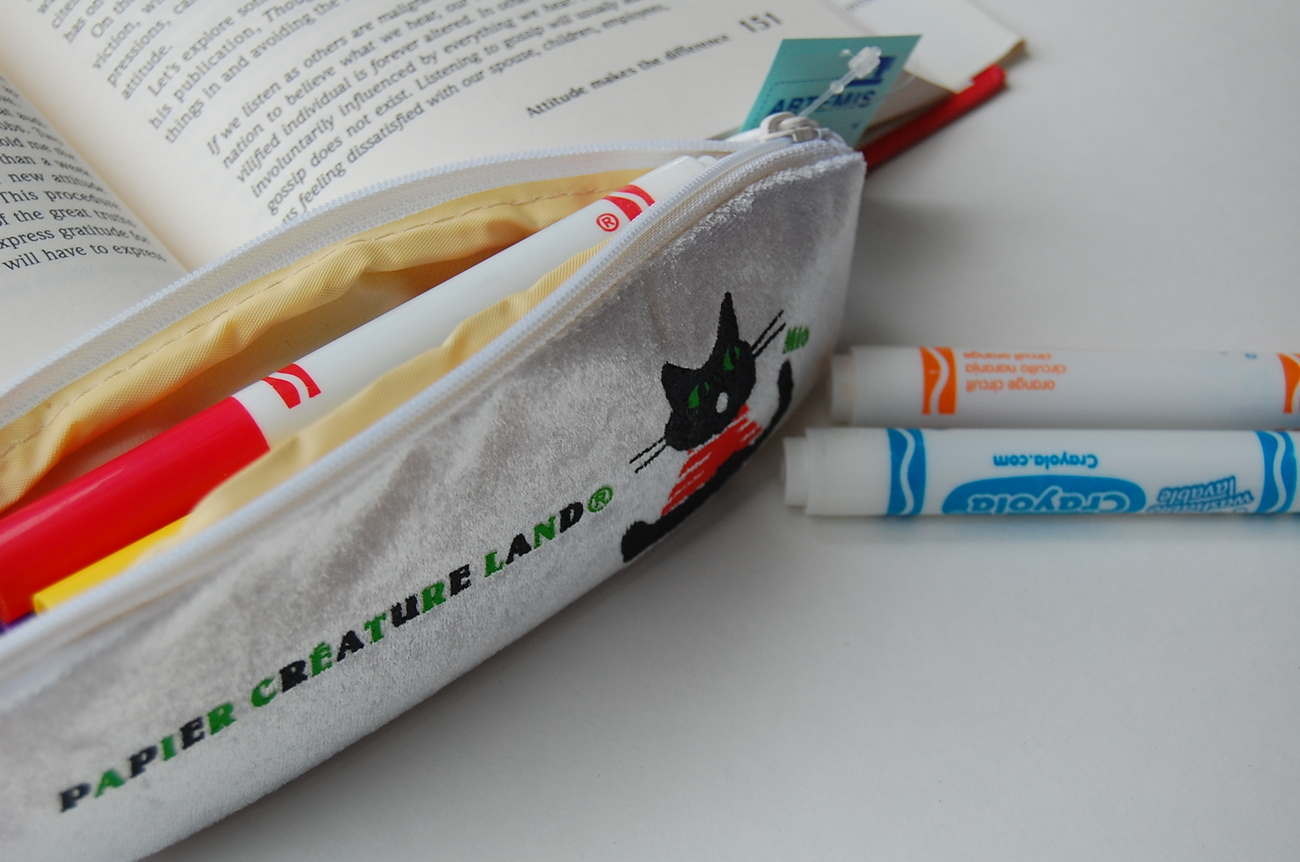 Japanese Pencil Cases (Mio in White) image 3