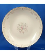 "United Surgical Steel China Gold Ivory Lace Coupe Soup Cereal Bowl 7-1/8"" - $8.71"