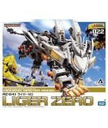 Zoids Japanese Kotobukiya Model Kit RZ041 Liger Zero - $174.99