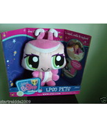 """Littlest Pet Shop Online 8"""" Plush Pet Ladybug. NEW - $11.99"""