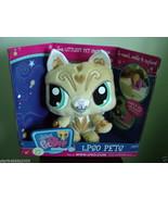 """NIP Littlest Pet Shop Online 8""""Plush Pet Kitty - Golden - $11.99"""