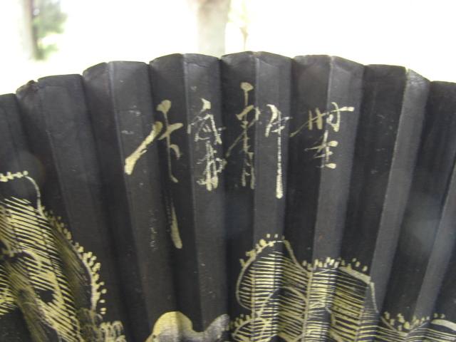 Antique Vintage Asian Chinese Japanese Hand-Painted Folding Hand Fan Black/Gold