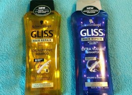 Schwarzkopf GLISS Hair Repair Extra Volume OR Oil Nutritive Shampoo, SZ ... - $12.98