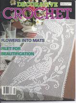 Decorative Crochet Pattern Magazine #16~~29 Patterns - $4.25