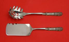 Renaissance by Reed & Barton Plate Silverplate HHWS  Italian Set 2pc Custom - $169.29