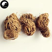 Yu Er Qi 芋儿七, Tschonosk Trillium Rhizome, Rhizoma Trillii Tschonoskii 100g - $24.99