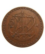 ANCIENT SAIL BOAT Republic of Cyprus 1963 Vintage 5 mils Bronze Coin - ₨519.53 INR