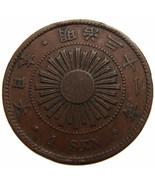 1898 ANTIQUE JAPAN COIN Over 110 Years 1 Sen Yr 31 Meiji era bronze Coin - $14.99