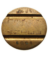URUGUAY TELEPHONE TOKEN rare 1983 brass jetton Antel government owned co... - $9.99