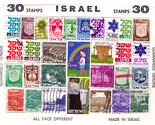 Stamps israel 30 thumb155 crop