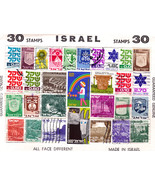 ISRAEL 30 Stamps Sheet, Genuine All Face Different - £3.88 GBP